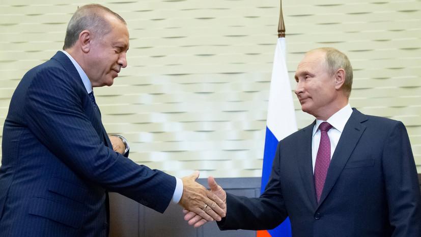 Эрдоган передал Путину просьбу освободить украинских моряков