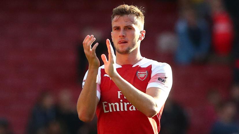 Защитник «Арсенала» Холдинг может пропустить до девяти месяцев из-за травмы