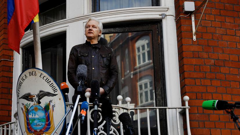 Адвокат назвал условия, при которых Ассанж покинет посольство Эквадора
