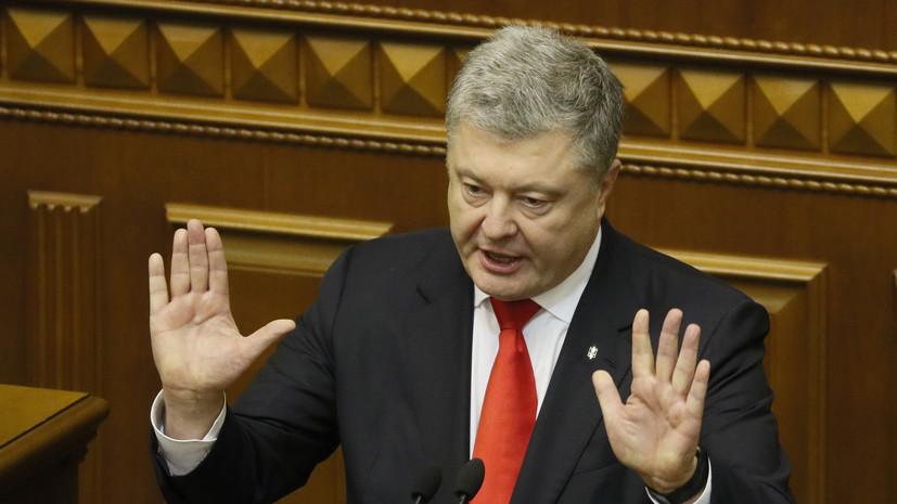 Порошенко подписал закон о госбюджете Украины на 2019 год