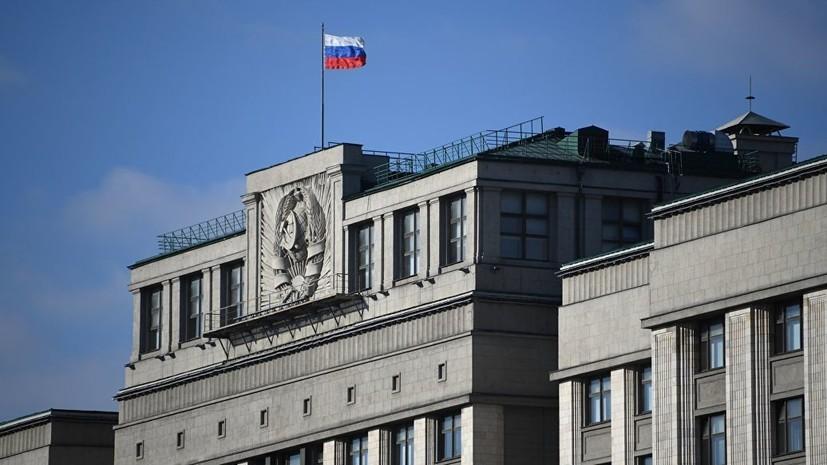 В Госдуме оценили информацию о потере Украиной $2 млрд из-за коррупции