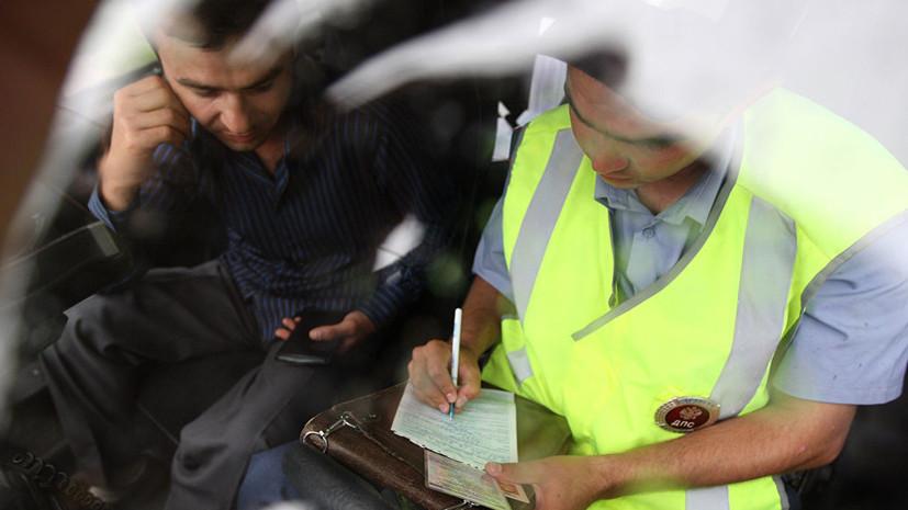 В МВД заявили об увеличении числа штрафов за нарушения ПДД