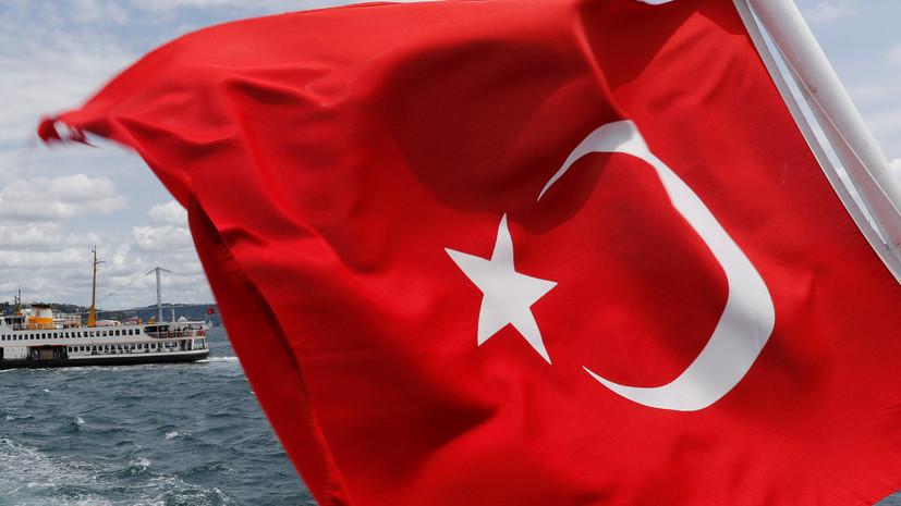 МИД Турции сообщил о договорённостях с США по Сирии