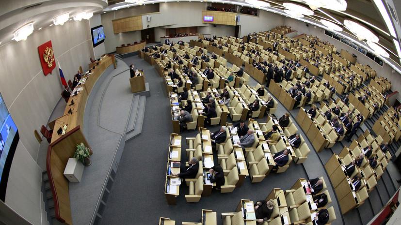 Одна изстранЕС ввела санкции против РФ
