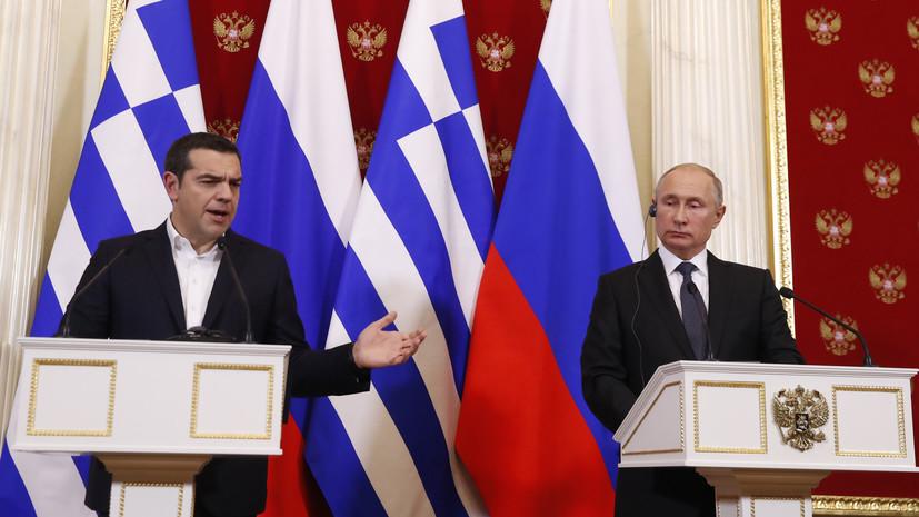 Путин оценил отношения России и Греции после высылки дипломатов