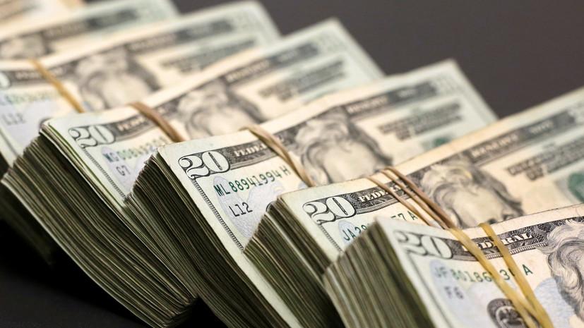 Доллар торговался ниже 66 рублей впервые с 29 ноября