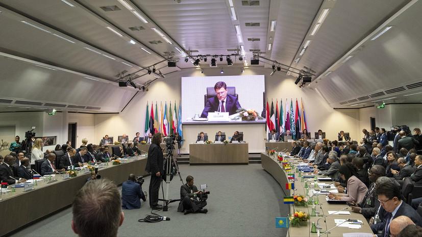 Сырьевой компромисс: страны ОПЕК+ договорились в 2019 году сократить добычу нефти на 1,2 млн баррелей в сутки