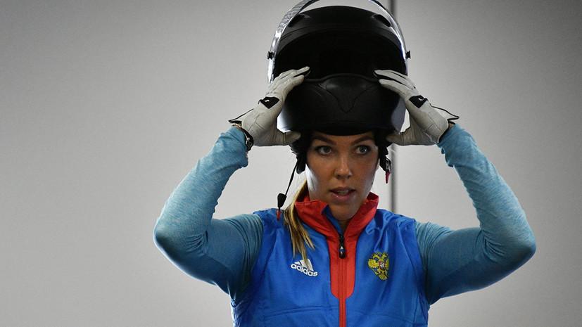 Бобслеистки Сергеева и Беломестных завоевали серебро на этапе КМ в Латвии
