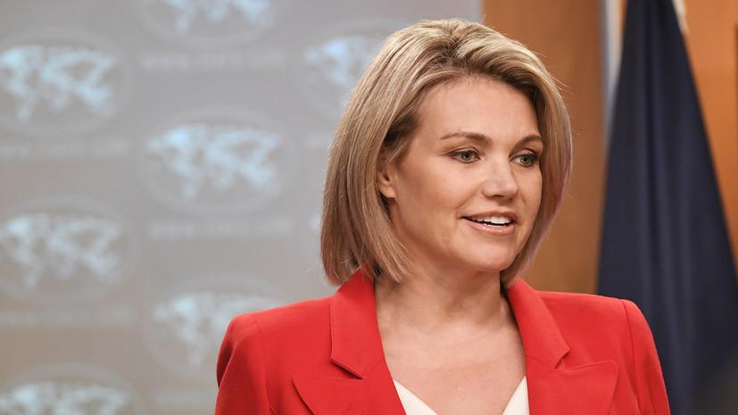 Дипмиссия США поздравила Науэрт с выдвижением постпредом при ООН
