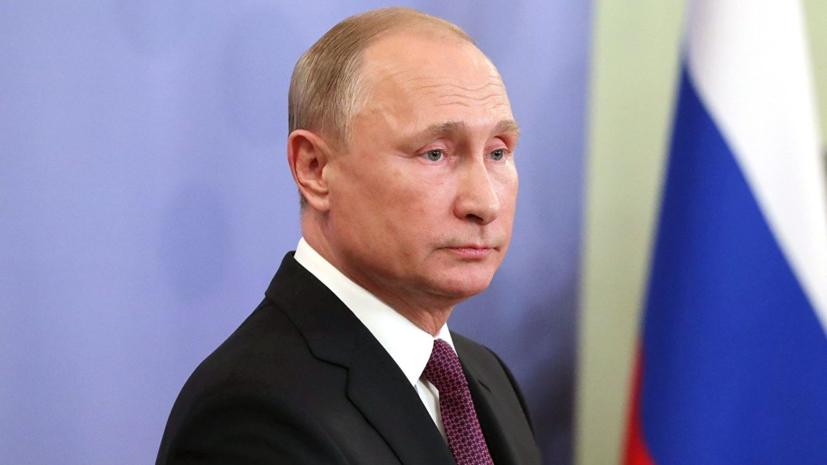 Путин рассказал о встрече с медведями
