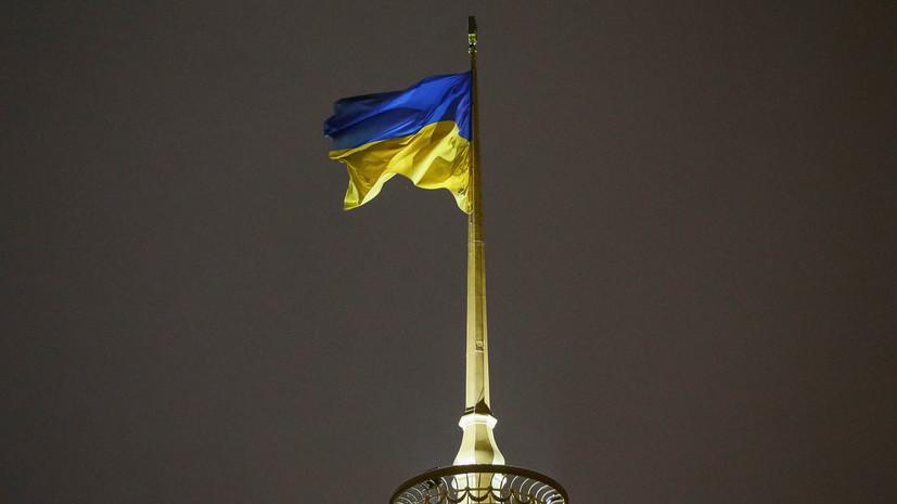 МИД Словакиисчитает Украину главной темой для ОБСЕ в 2019 году