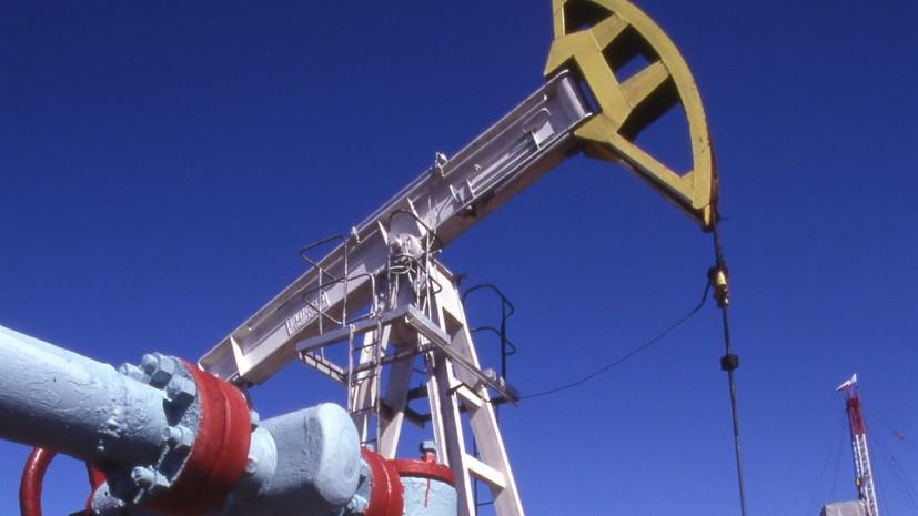 Россия снизит добычу нефти на 228 тысяч баррелей в сутки