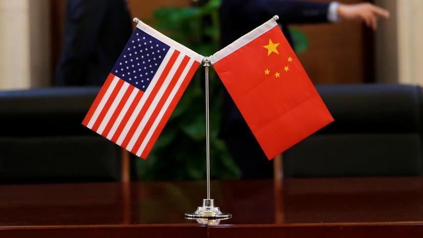 Эксперт оценил торговые переговоры США и Китая