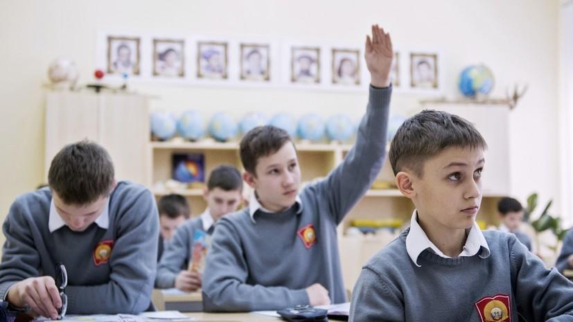 В Севастополе увеличили госпрограмму развития образования на 4 млрд рублей