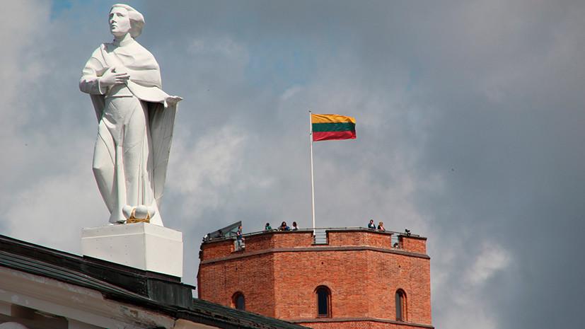 «Повторяет траекторию инициатив США»: Литва ввела санкции против России