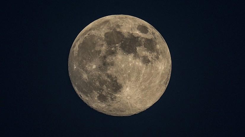 Китай отправил космический аппарат на обратную сторону Луны