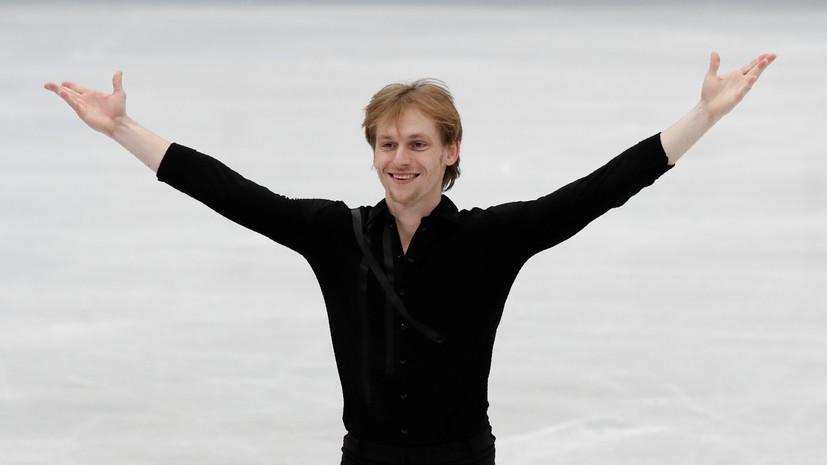 Воронов заявил, что ему было приятно выступать в финале Гран-при