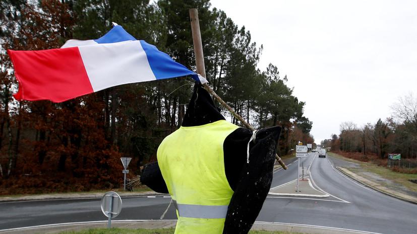 В Париже до начала протестов «жёлтых жилетов» задержаны 278 человек