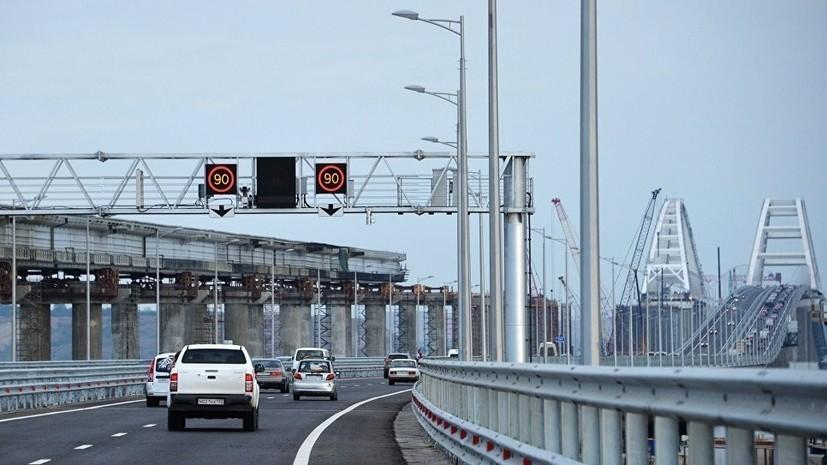 В ФСБ назвали Крымский мост главной целью провокаций Украины