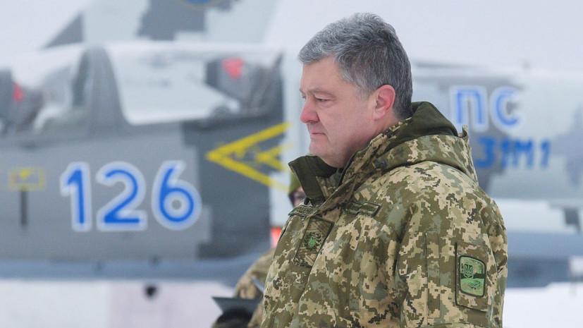 Эксперт прокомментировал фото Порошенко с солдатом с символикой СС