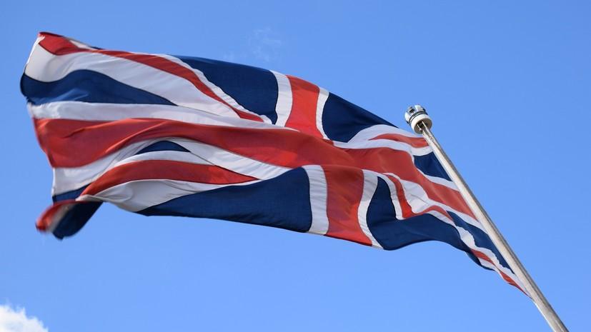 СМИ сообщили о планах Британии усилить давление на бизнесменов из России