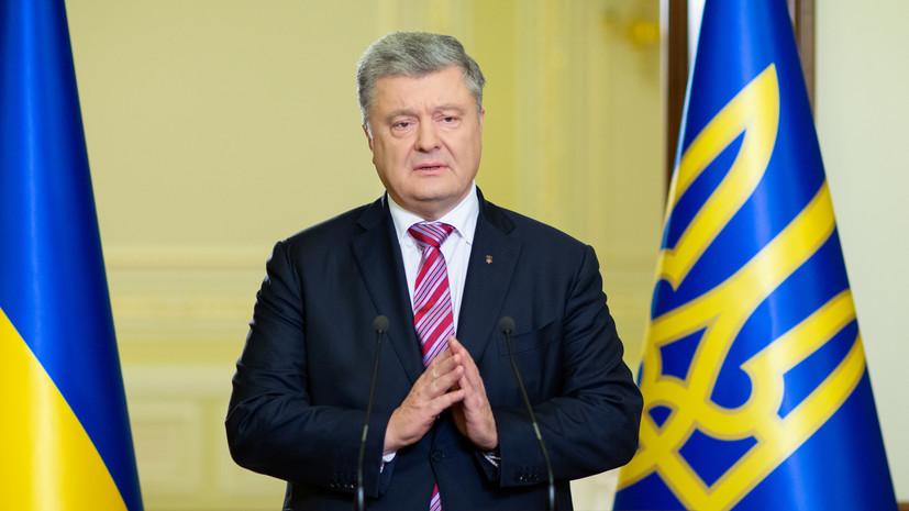 Порошенко обсудил с сенатором США усиление давления на Россию