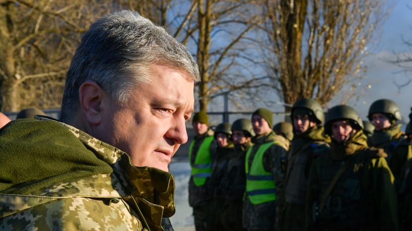 Порошенко призвал закрыть порты Европы и США для российских судов