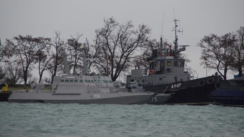 «Главным нападкам подвергалось строительство моста»: в ФСБ назвали цель провокаций Украины на море