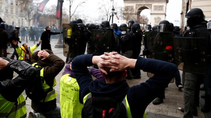 Число задержанных во время протестов в Париже возросло до 575