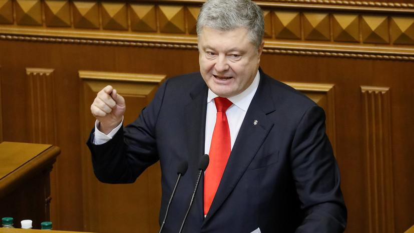 Порошенко проинформировал , когда подпишет закон опрекращении действия контракта  сРФ