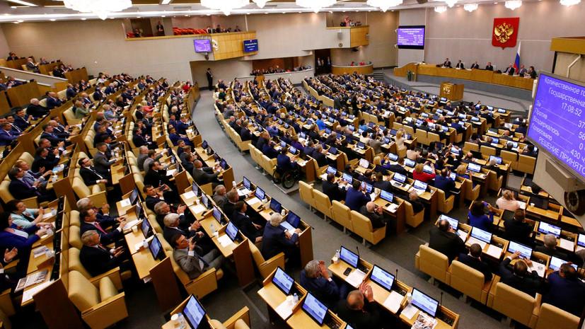 В Госдуме оценили призыв Порошенко закрыть порты Европы и США для судов России