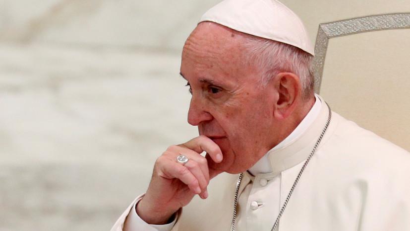 Папа Римский выразил соболезнования после ЧП в клубе в Италии