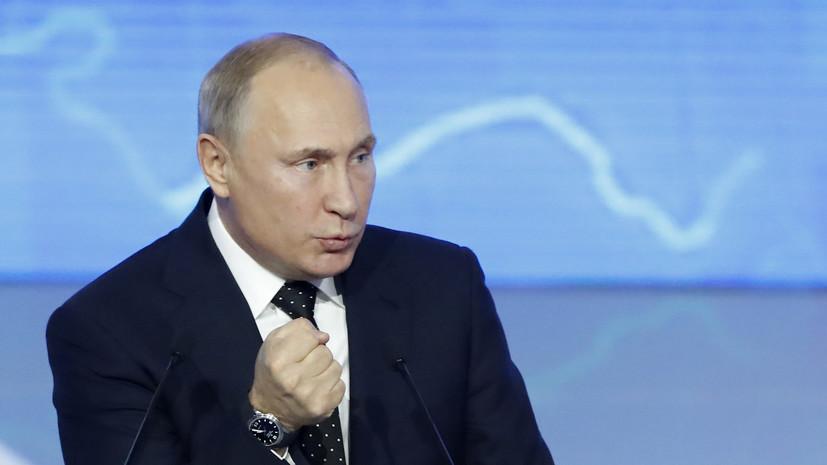 Путин призвал следить за этическим поведением на всех уровнях власти