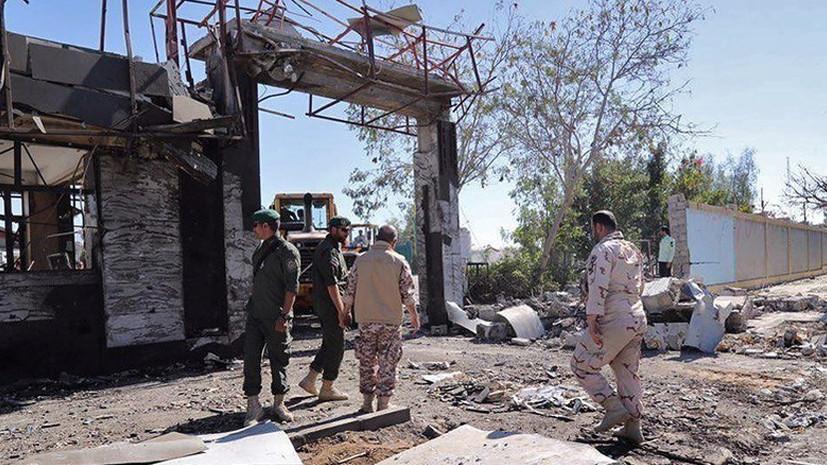 В Иране задержали четырёх подозреваемых в совершении теракта в Чабахаре