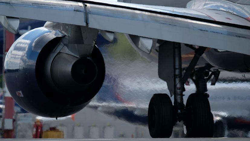 Источник: в Ростове-на-Дону вынужденно сел самолёт из-за смерти пассажира