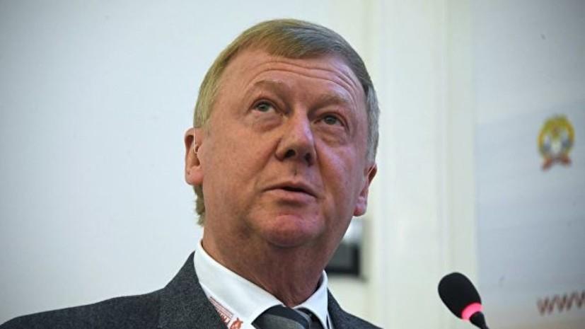 Пушков прокомментировал слова Чубайса о благодарности бизнесу