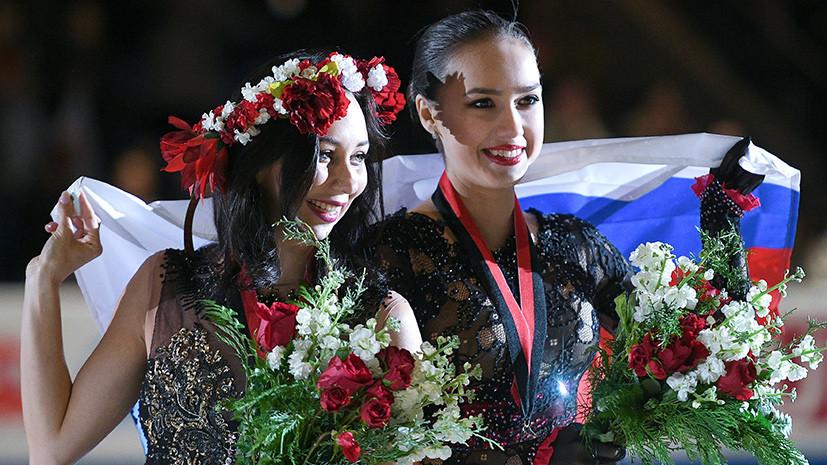 «Стало морально тяжелее»: что говорили Загитова и другие российские фигуристы после финала Гран-при