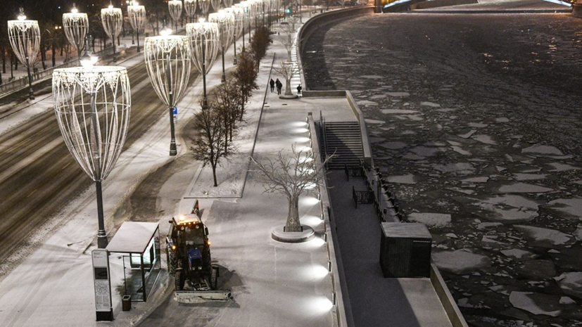 В Москве 9 декабря объявлен «жёлтый» уровень погодной опасности