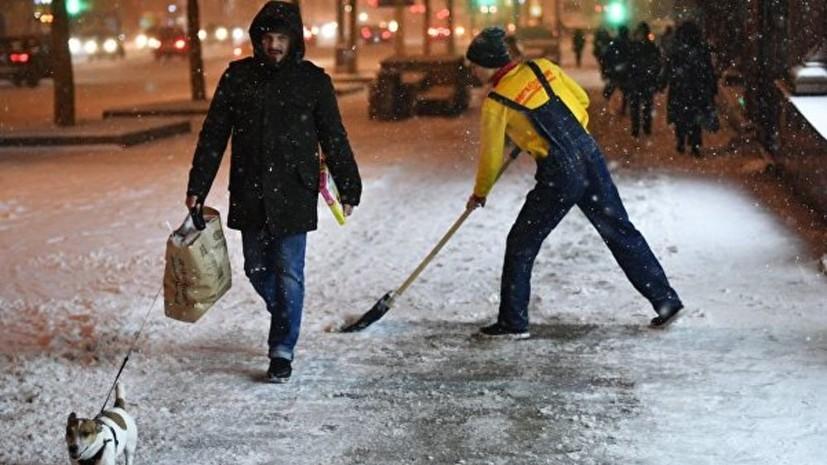 МЧС предупредило о мокром снеге и гололедице в Москве