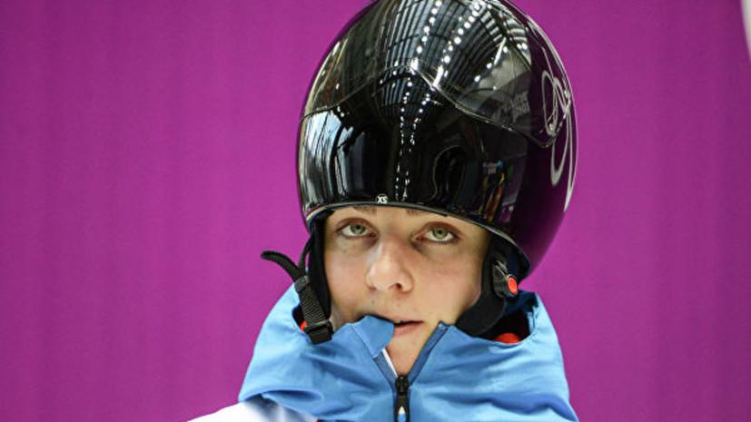 Российская скелетонистка Никитина завоевала золото на этапе КМ в Латвии