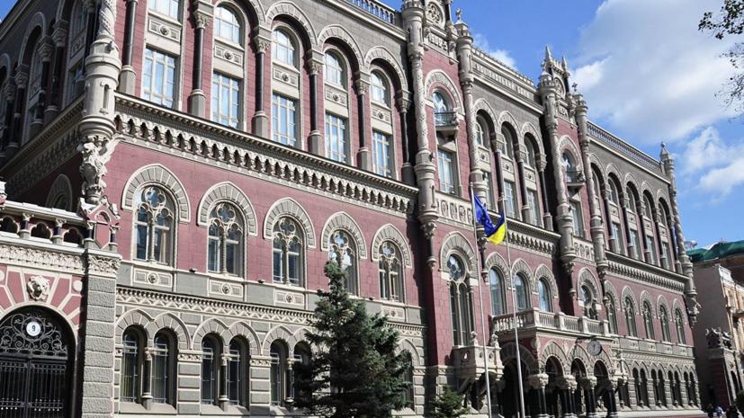 Экс-премьер Украины назвал критической ситуацию в стране в связи с выплатами по госдолгу