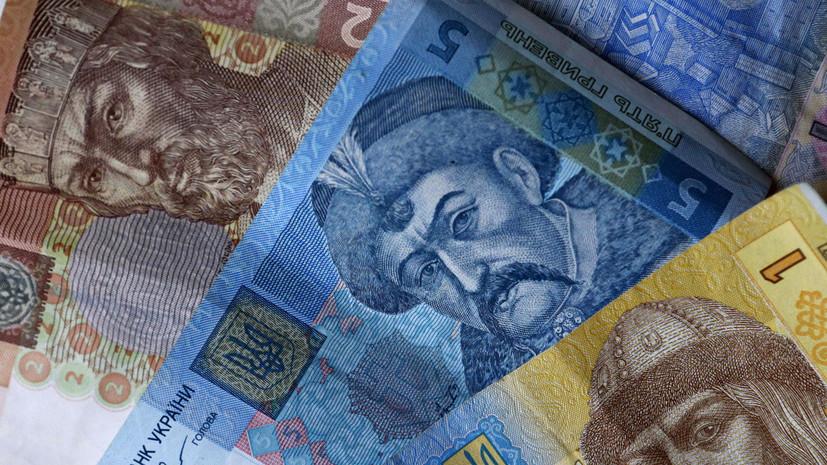 «Состояние технического дефолта»: Украина должна выплатить около $12 млрд по внешнему долгу в течение двух лет