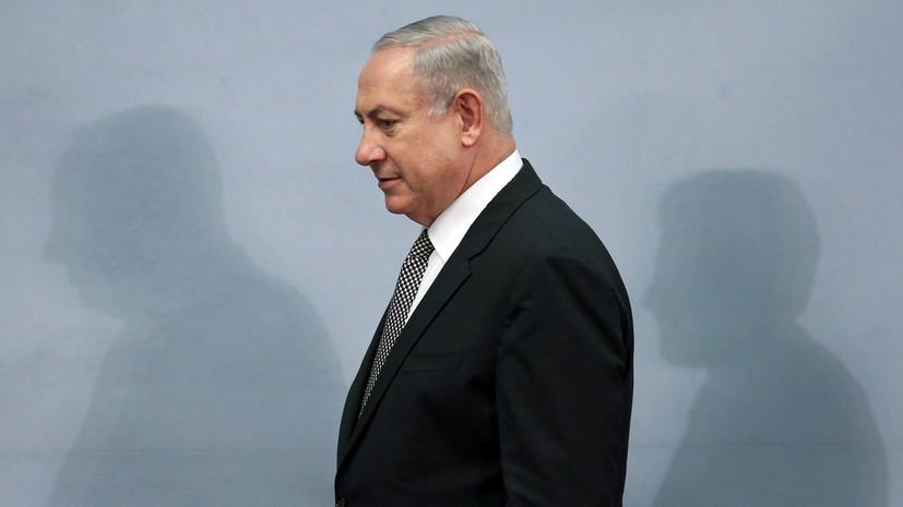 Нетаньяху анонсировал встречу военных делегаций России и Израиля