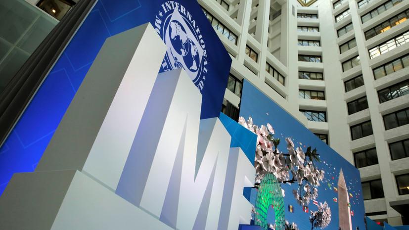 В МВФ обсудят выделение помощи Украине 18 декабря