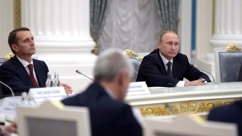 Нарышкин рассказал, как познакомился с Путиным