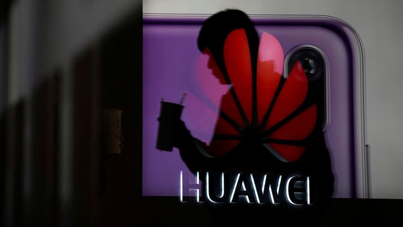 МИД Китая вызвал американского посла