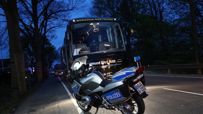 Фанаты «Шальке» призвали освободить россиянина, атаковавшего автобус «Боруссии»