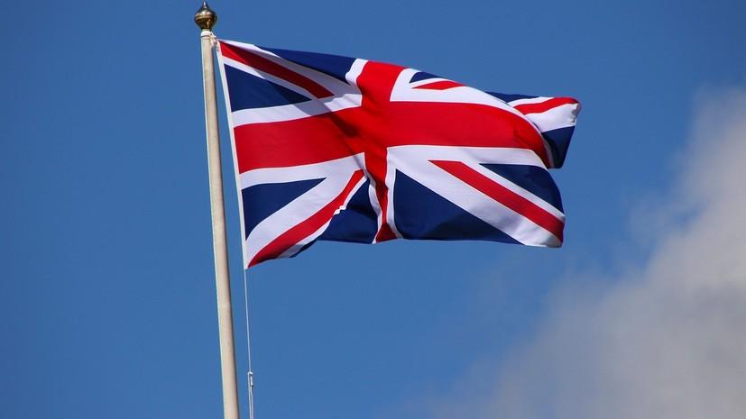 В Британии назвали ГРУ «лидером» в проведении спецопераций в киберпространстве