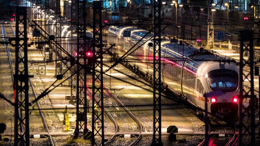 ВГермании из-за забастовки закончилось движение дальних поездов