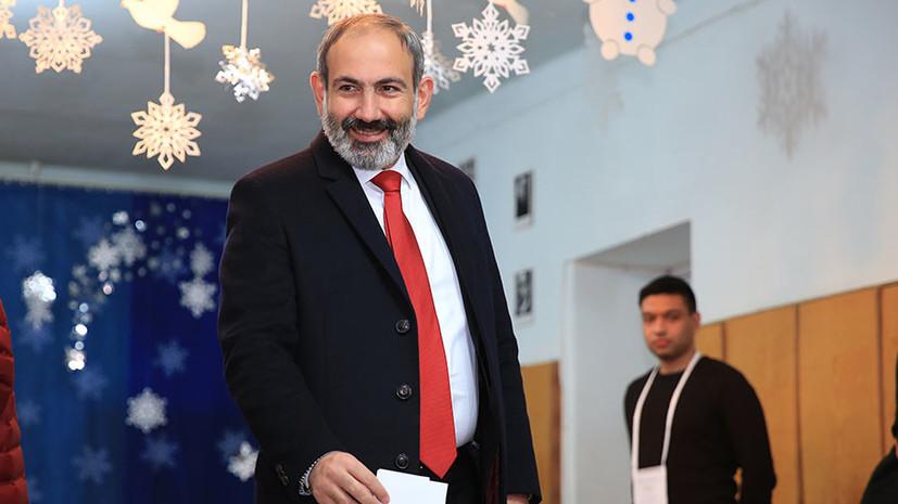 «Чистое и прозрачное голосование»: блок Пашиняна уверенно победил на выборах в парламент Армении